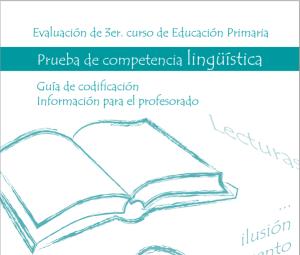 prueba_competencia_lingüística_guía_codificación